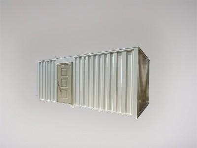 昆明云茂公司的新型拼装式集装箱房解决了边远山区的二次搬运难题