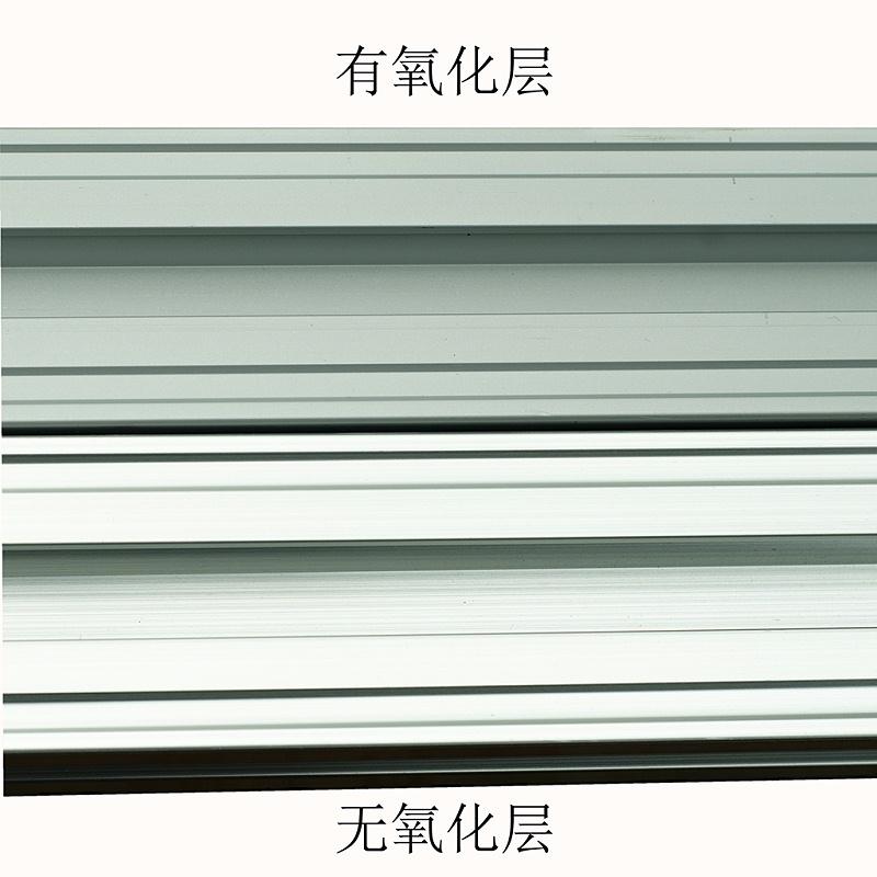 走线架材料氧化层对比