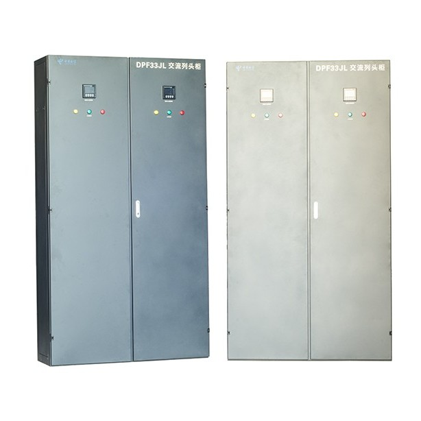 网络数据机房智能列头配电柜