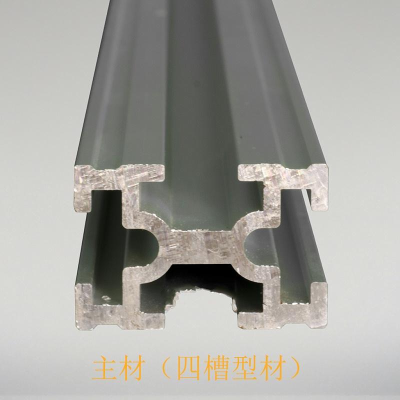 铝合金走线架四槽型材