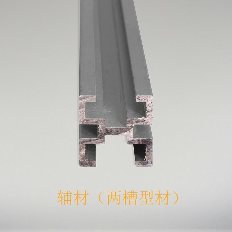 铝合金两槽型材