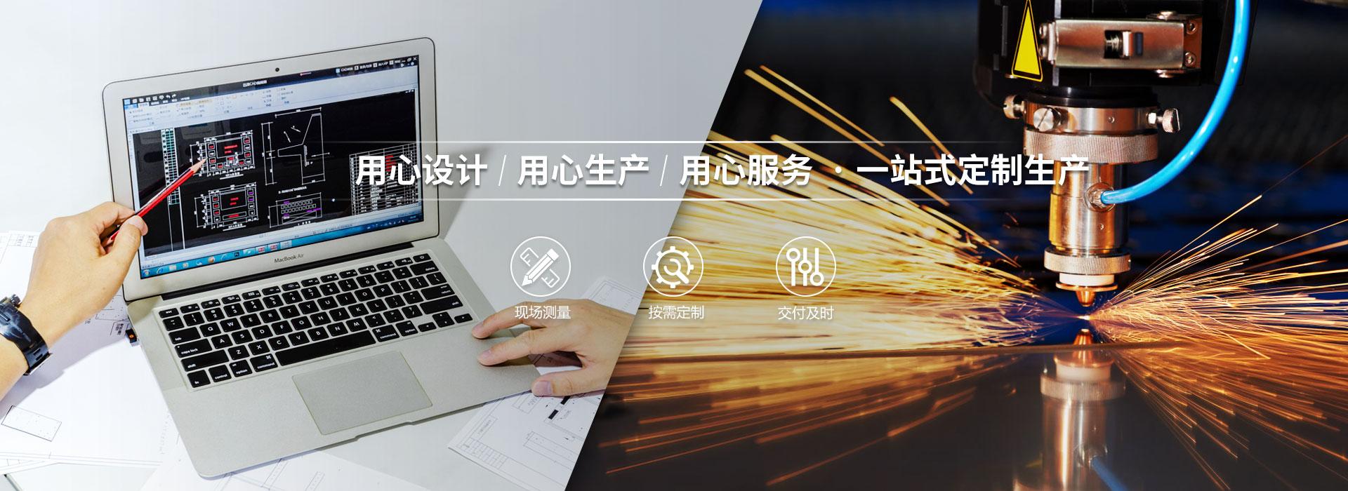 云茂通讯设备用心设计,用心生产,用心服务