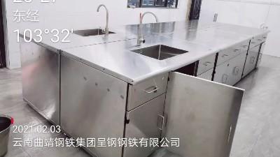 为企业化验室定制的不锈钢操作台安装完工顺利交付