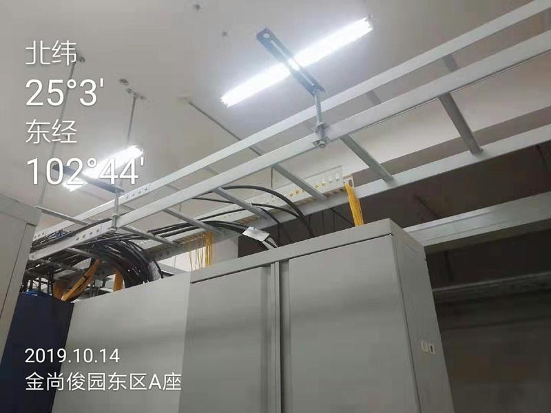 微信图片_20200116155044