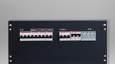 服务器机柜为什么一定要配备专用的机柜配电单元