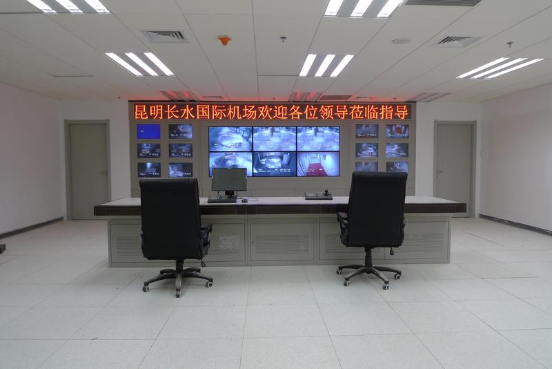昆明长水新机场海关监控中心电视墙和操作台定制-云茂通信客户案例